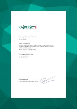d83ecc061 Купить Kaspersky Internet Security онлайн в Украине. Лучшая цена на ...