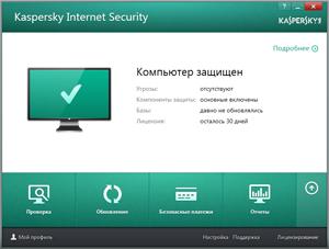 1e0d76e8e Универсальная защита – Kaspersky Internet Security надежно защищает любой  устройство, поэтому вы смело можете общаться в социальных сетях, ...